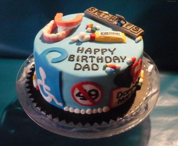 Weirdest Cakes (5)