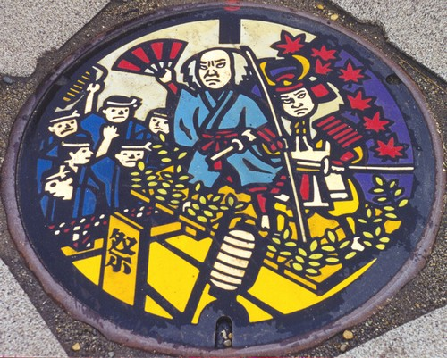 25 Most Artistic Manhole Covers (15)