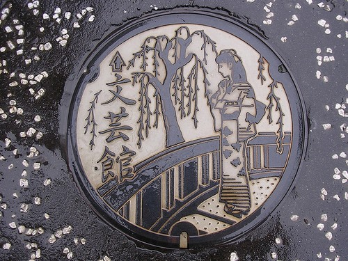 25 Most Artistic Manhole Covers (21)