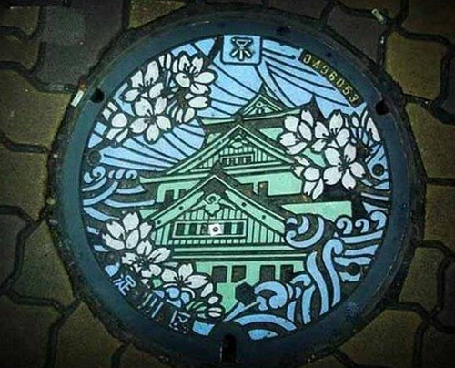 25 Most Artistic Manhole Covers (25)