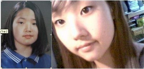 Park Min Young before plastic surgery