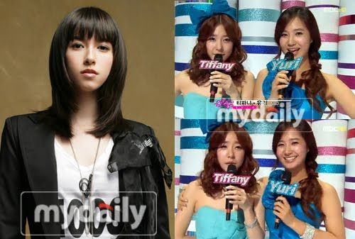 Tiffany plastic surgery